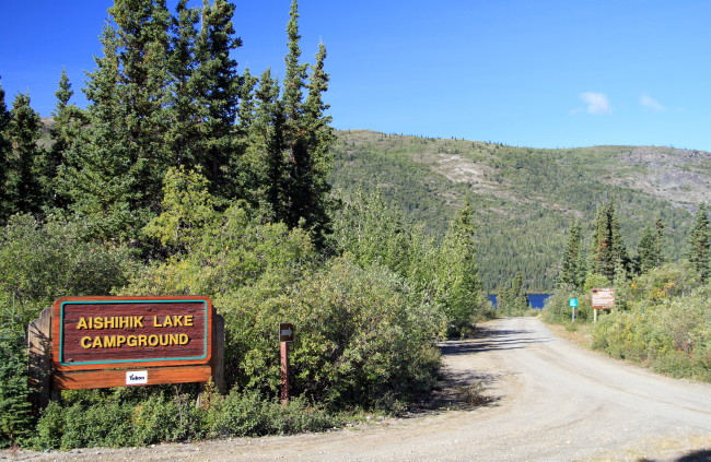 Aishihik Lake Campground, Yukon