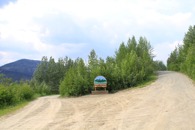 Quiet Lake Campground (North), Yukon