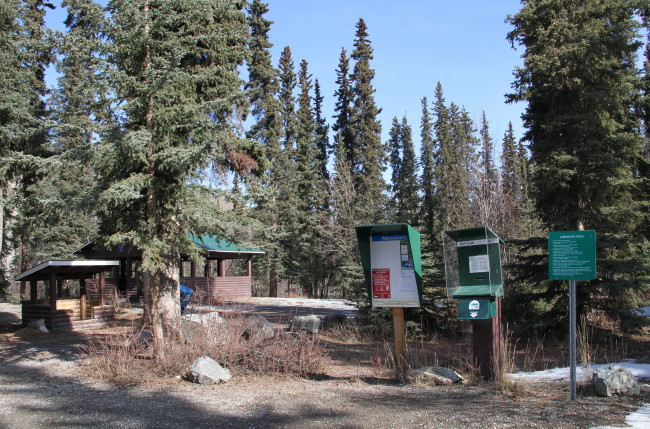 Wolf Creek Campground, Yukon