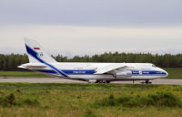RA-82045: Antonov An-124-100 Ruslan in Anchorage, Alaska
