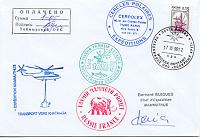A commemorative envelope from the Taymir Mammoth Recovery Project