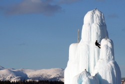 Ice climbing tower in Whitehorse